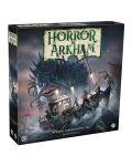 Horror w Arkham Wśród Mrocznych Fal